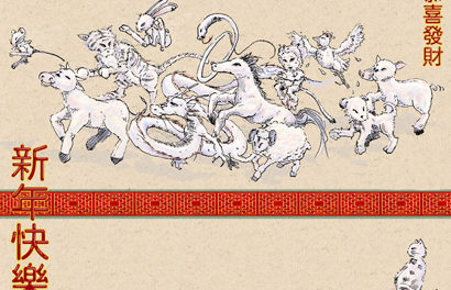 The Chinese Zodiac Myth