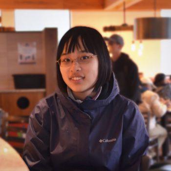 Emily Lai